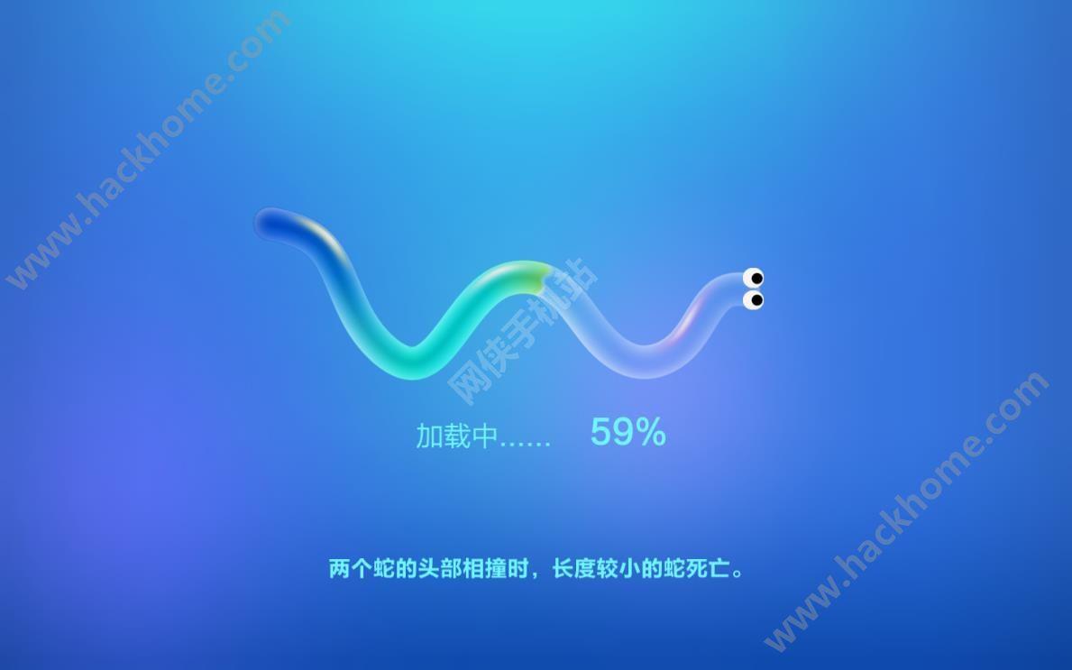 蛇蛇争霸官方网站iOS版下载图4: