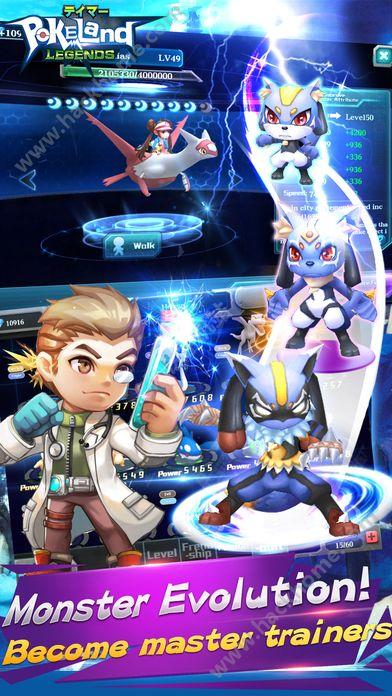 Pokeland Legends游戏安卓版下载图1: