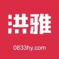 洪雅论坛官方版