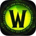 WoW Legion Companion app国服中文版 v1.0.0