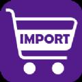 中兴丝路进口商城官网版app下载安装 v1.2