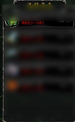 随身魔兽世界app需要至少一名勇士怎么回事[图]