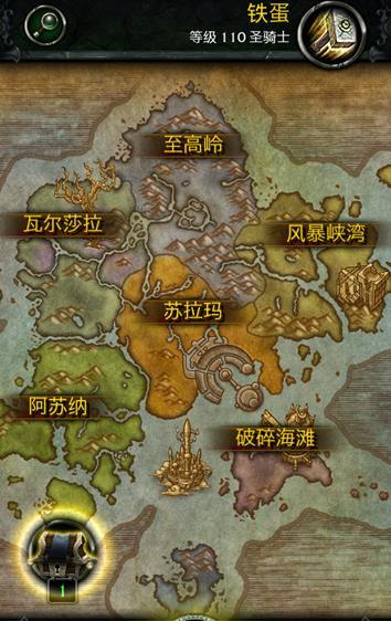魔兽世界随身助手APP可以做哪些任务 能不能打世界BOSS[图]