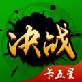 决战卡五星麻将官方网站下载手游 v1.8