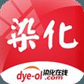 染化在线官方平台下载手机版app v2.0.9