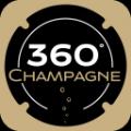 360香槟官网版