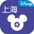 上海迪士尼奇妙圈
