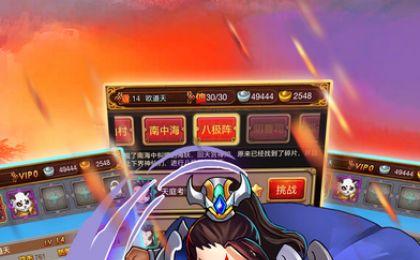 降妖传奇九游版图3
