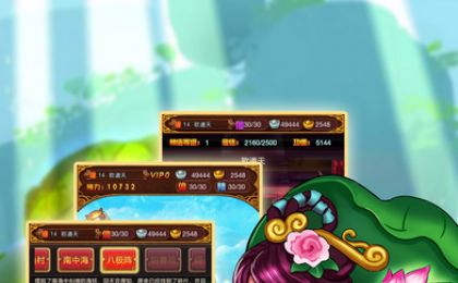 降妖传奇九游版图4