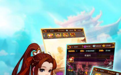 降妖传奇九游版图5