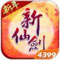 新仙剑奇侠传御灵觉醒手游官网最新版 v3.9.0