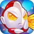 奥特曼大作战爆点小怪兽手机游戏九游版 v1.200