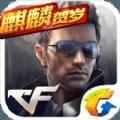 cf手游2016官方体验服 v1.0.16.120