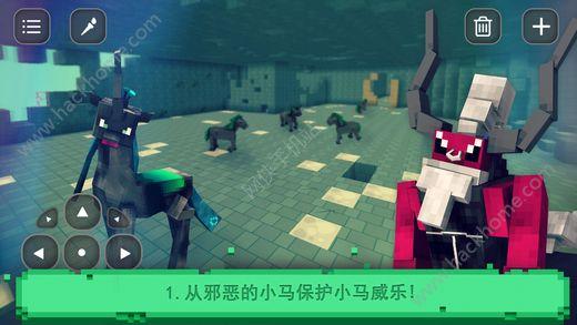 小小马生存游戏中文安卓手机版图1: