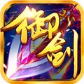 召唤圣剑官方网站下载游戏 v1.0