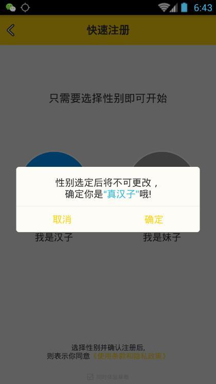 摩登3平台日媒号召日本到场亚投行:要紧邦度未到场者只