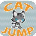 猫跳滑稽跑游戏ios版 v1.0