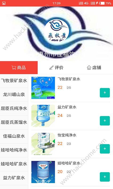 黔慧生活app手机版下载图4: