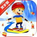 欢乐滑雪游戏ios版 v1.0