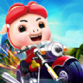 猪猪侠百变摩托游戏官方正式版 v1.0.3