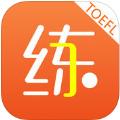 雷哥托福官网app下载 v3.0.7