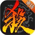 三国杀2017春节活动专版官方最新版下载 v3.5.2
