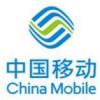 移动流量天王卡在线申请手机版app下载 v1.0
