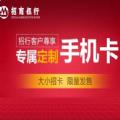 小招卡官方办理平台软件手机版下载 v1.0
