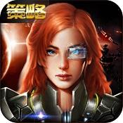 银河舰队下载百度版 v1.1.0
