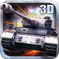 3D坦克闪电战安卓游戏 v1.5.1