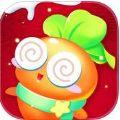萝卜大作战4游戏ios版 v1.0