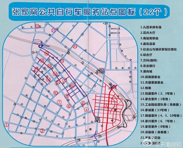 天津公共自行车租赁点有多少?天津公共自行车分布图介绍[多图]