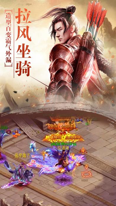 天御苍穹游戏官方网站下载图2: