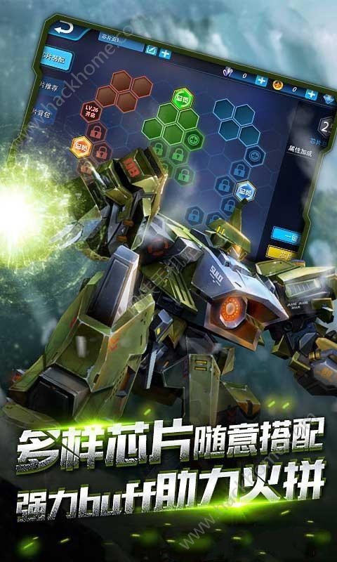 机甲先锋官方下载iOS版图2: