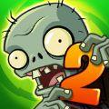 植物大战僵尸2国际版5.8.1官网最新版本下载 v2.2.0