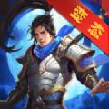 吞食天地OL国际中文版游戏安卓手机版 v1.5.3