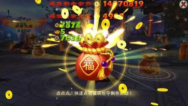封神英雄榜手游春节活动大全 登陆领红包得14资质大圣[多图]