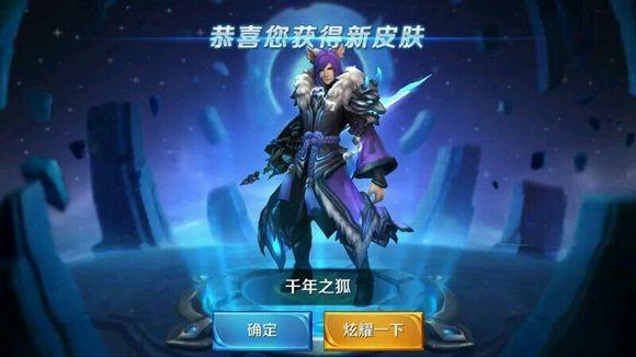 王者荣耀2月3-5日寒假开团活动内容[图]