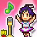 百万乐曲物语安卓游戏最新版 v1.00
