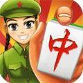 公社麻将官方下载安卓版 v1.0.24