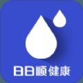 日日顺健康水站app