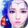 剑仙无双手游官网正版 v1.15.1207