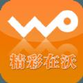 蓝信沃卡办理平台官方版软件下载 v1.0
