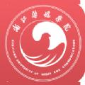 浙传资讯app下载安卓版 v1.1.6