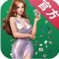 友博国际棋牌手机版官方网站下载 v1.0.0