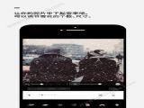 colorow相机app下载手机版 v1.0.4