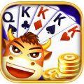 牛牛斗地主安卓手机版游戏 v1.1.0