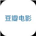 豆瓣电影微端app下载手机版 v1.0