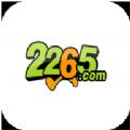 2265游戏盒子官方app手机版下载 v7.3.5