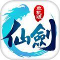 仙剑客栈HD手游官方网站下载 v1.0